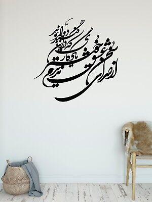 Love Farsi Arabic Persian Car Window Sticker Decal Calligraphy