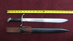 Argentina Mod 1909 Non-commisioned officer's short sword with scabbard and frog