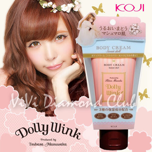 KOJI Dolly Wink Taubasa Masuwaka Body Cream SWEET DOLL NEW 100g ***US SELLER***