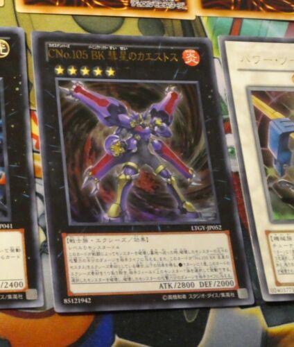 YUGIOH JAPANESE ULTRA RARE HOLO CARD CARTE Number C105 Battlin LTGY JP052 NM