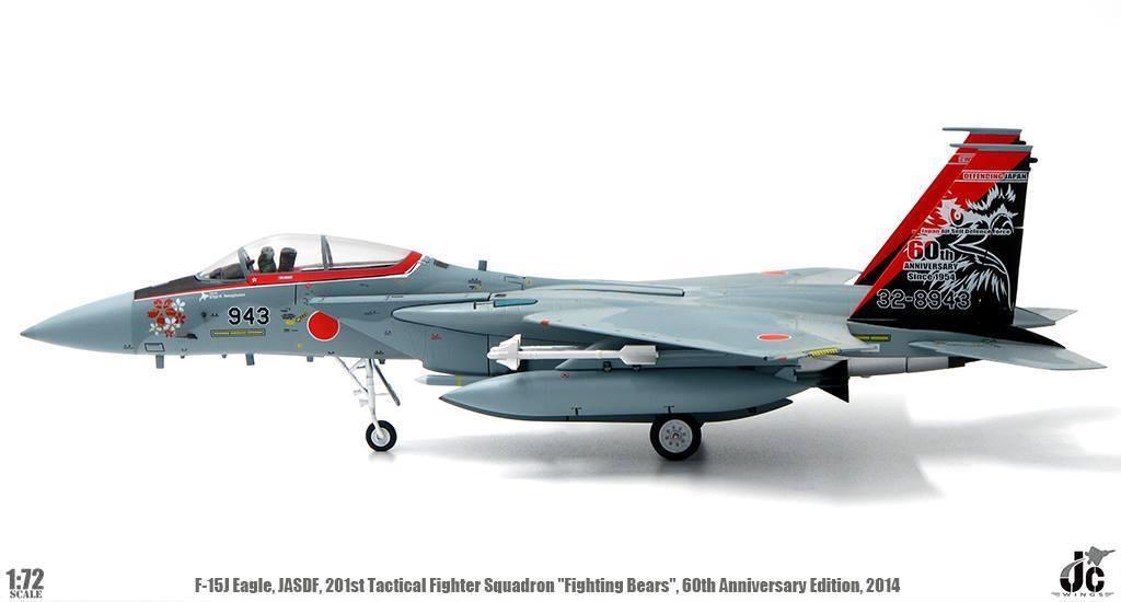 il più alla moda JC Wings 1 72 Japan Air Air Air Force (JASDF) F-15J '60th Anniv.' 32-8943 with Ste  offerta speciale