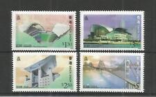 HONG KONG 1997 MODERN LANDMARKS SG,888-891 U/M NH LOT 3044A