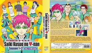 Anime Dvdsaiki Kusuo No ψ Nan Season 121 48endenglish Sub Free