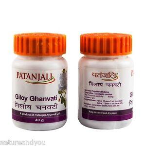 Patanjali-Giloy-Ghan-Vati-Guduchi-Tinospora-Cordifolia-Divya-Herbal-Tablet-40g