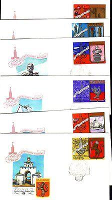 """Schnelle Lieferung Sowjetunion Fdc Michelnummer 4686-4691 Olymp Spiele """"moskau 1980"""" Briefmarken Sport & Spiel"""