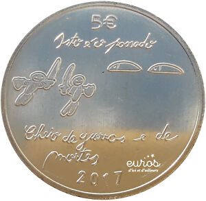 5-euros-commemorative-PORTUGAL-2017-The-Youth-and-the-Future-UNC