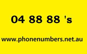 04 88 88 Gold mobile phone numbers for sale. New. Platinum.Lucky. Premium.Asian