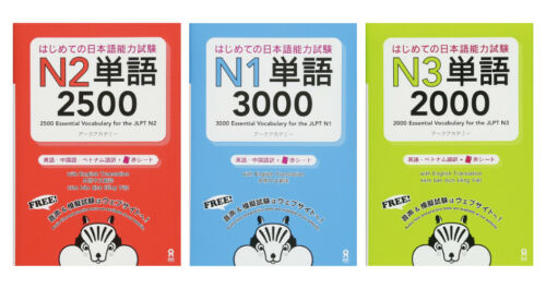 JLPT N1 N2 N3 Japanese Language Vocabulary 3 SET