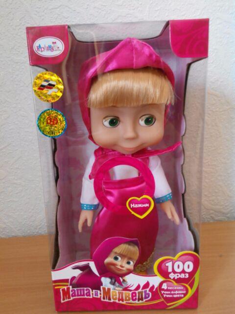 "Sound Doll Masha 25 cm 10"" Russian cartoon Masha and Bear 100 phrases 4 songs!!"