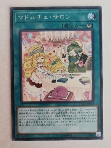 Yugioh ETCO-JP064 Madolche Salon Rare NM Japanese