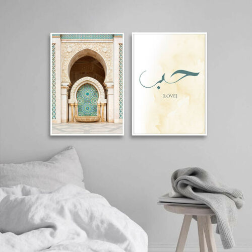 Islamic Poster Hassan ii Mosque Morocco Wall Art Canvas Print Modern Home Deocr