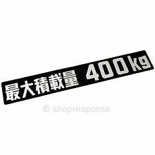 JDM Toyota 1984-Up Land Cruiser J70 Rear Max Load 400kg Decal Sticker Genuine