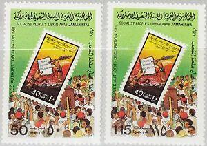 LIBYEN LIBYA 1981 875-76 950-51 Peoples Authority Declaration thr green Book MNH