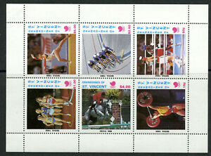 Olympics Seoul 1988 mnh Miniature Sheet 6 stamps Grenadines of St. Vincent