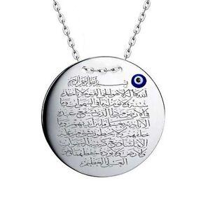 Ayat al kursi ayatul kursi evil eye necklace 925 sterling silver ebay image is loading ayat al kursi ayatul kursi evil eye necklace aloadofball Gallery