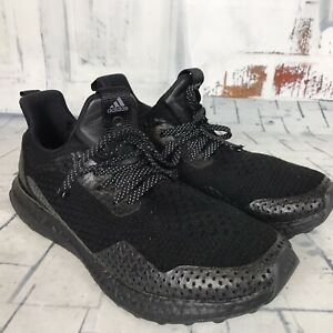 ADIDAS ULTRA BOOST Uncaged Haven Triple