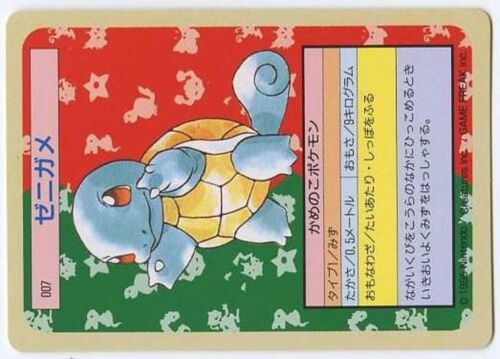 POKEMON JAPANESE 1995 GREEN BACKED N° 007 SQUIRTLE