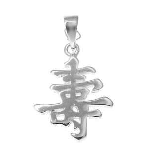 Sterling silver 925 shiny chinese character longevity pendant image is loading sterling silver 925 shiny chinese character longevity pendant aloadofball Choice Image