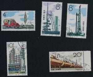 PR-China-1964-S67-Petroloem-Industry-CTO-SC-799-803