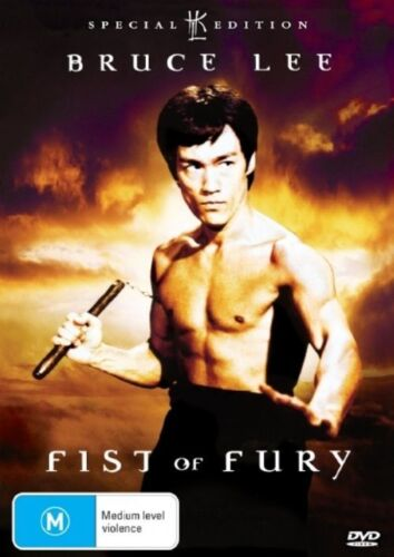 1 of 1 - Fist Of Fury (DVD, 2007) - Region 4