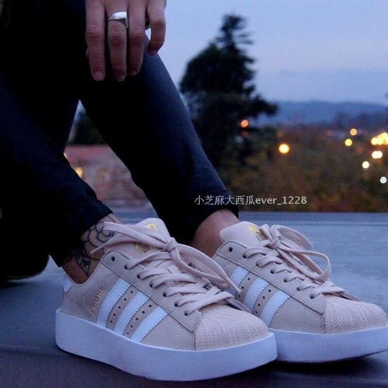 1702 adidas Originals Superstar Bold CG2886 PLATFORM Women's Sneakers shoes
