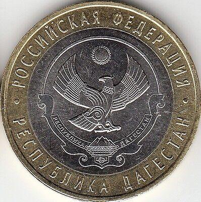 Bimetallic Russia 10 Rubles 2014 The Republic of Dagestan Commemorative coin