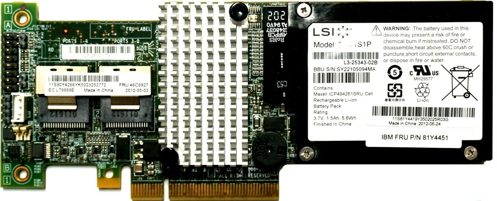 IBM (46M0829) ServeRAID M5015 512MB NV inc. Battery - PCIe-x8 SAS RAID Controlle