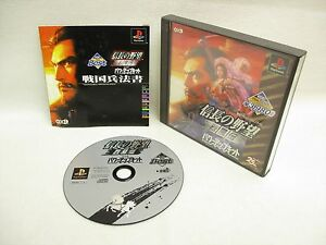 NOBUNAGA-NO-YABO-Reppu-Den-with-Power-UP-Kit-BEST-ref-bbc-PS1-Playstation-p1