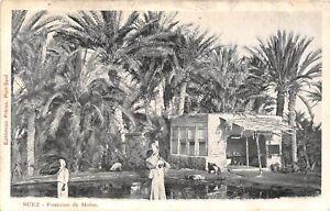 POSTCARD-EGYPT-SUEZ-Fontaine-de-Moise