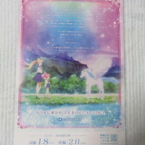 Movie Mini Poster Flyer chirashi Sailor Moon Eternal 2021