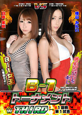 WRESTLING Female Women Ladies 1 HOUR LEOTARD DVD Japanese SWIMSUITS Boots! i42