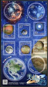 GIAPPONE-2019-Gomma-integra-non-linguellato-Astronomico-Astronomia-World-Series-2-10v-S-A-M-S