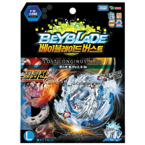 BEYBLADE BURST B-66 STARTER LOST LONGINUS.N.Sp// Left Spin Takara Tomy Kids Toy