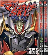 mazinkaiser manga BOOK  Mazinger Z SKL 1-3 set full