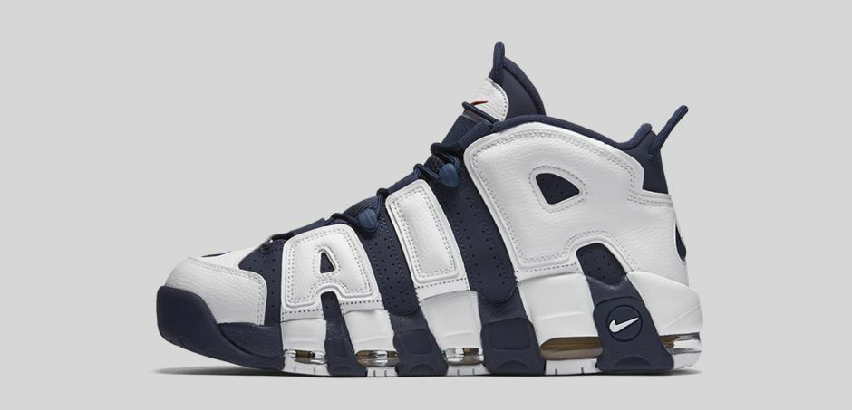 2016 Nike Air More Uptempo Olympic Size 13. 414962-104. USA Pippen
