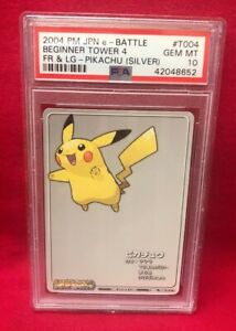 Gem-MT-10-2004-Pokemon-JPN-E-Battle-Firered-amp-Leafgreen-T004-Tower-4-Pikachu