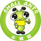 smallantstoysandmodel2