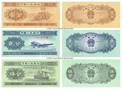 CHINA IN ASIA,3 PCS OF 1,2,5 FEN 1953 SECOND SET,P-860c,861b,862b   FROM BUNDLE