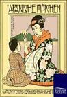 Japanische Märchen von Karl Alberti (2012, Taschenbuch)