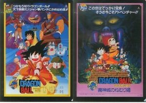 Dragon Ball Z Japan Anime Clear File X2 Movie Toei Animation Akira Toriyama Nfs