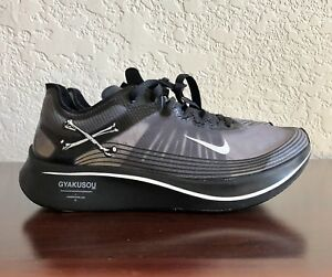new arrival 8968e 6ce45 Image is loading Nike-Zoom-Fly-Gyakusou-Size-8-Black-AR4349-