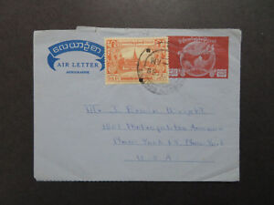 Burma-1958-Aerrogramme-Used-to-USA-Z8482