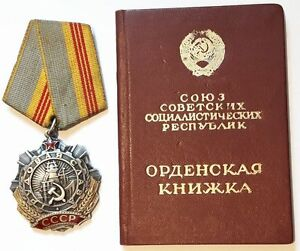 Original Soviet Order of Labor Glory Document USSR CCCP 100% Original SILVER - Warszawa, Polska - Original Soviet Order of Labor Glory Document USSR CCCP 100% Original SILVER - Warszawa, Polska