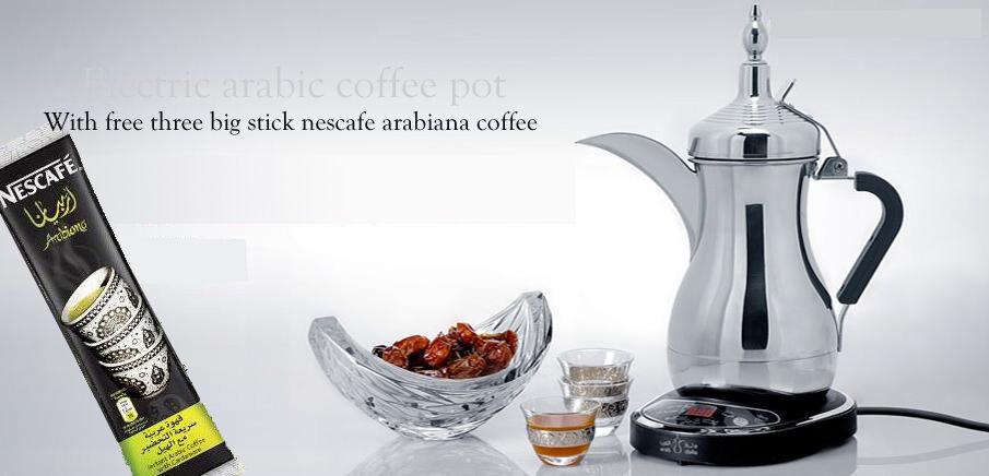 اضغط للشراء - مكينة صنع القهوة العربية