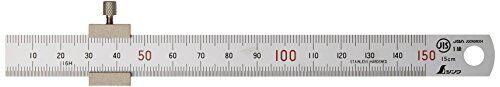 Houseware Shinwa règle droite argent avec bouchon 150 MM 15 CM 76751 SB