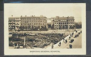 Shanghai-China-General-Hospital-pre-1950-real-photo-picture-postcard