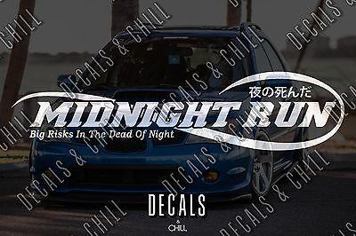 "ENDLESS NIGHTS JAPANESE Windshield Banner Vinyl Long Lasting Decal Sticker 40/"""