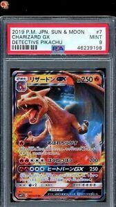 Japanese Charizard GX Holo Pokemon Card 007/024 Detective Pikachu PSA 9 MINT