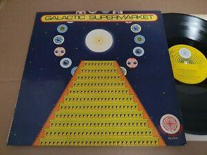 GALACTIC SUPERMARKET-GERMAN 1st KOSMISCHE-RARE1974 KRAUTROCK MONSTER-QUAD Nm/Ex