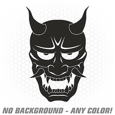 Hannya Mask Vinyl Decal Sticker Japanese JDM Drift stance ...